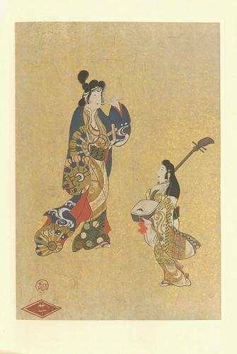 Una dama  y una jovencita-artista desconocido