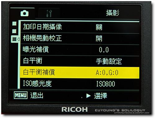 GX200_menu_22 (euyoung's soliloquy)