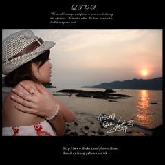 koti 255 (LTOS) Tags: koti cheungchau ltos