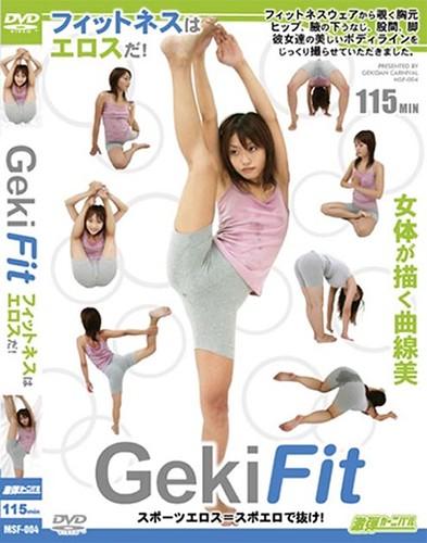 geki_fit_(1).jpg