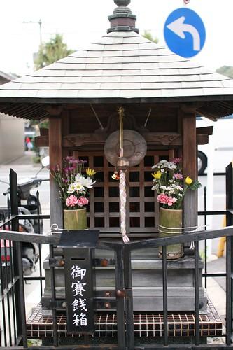 Japan 2008 Part 1 431.JPG
