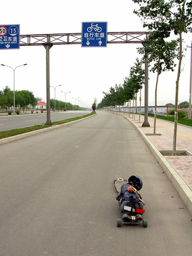 Now this is what I call a cycle lane (Lanzhou, Gansu Province, China)