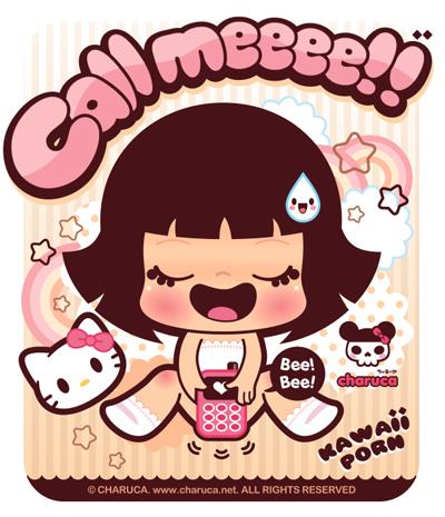 Call meeee!!
