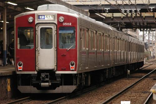 Kintetsu3000series in Yamato-Yagi,Kashihara,Nara,Japan 2008/12/13