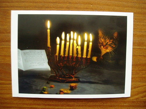 Best Hanukkah card ever