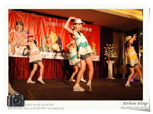 你拍攝的 20081228扶輪社_台灣新子愛在甜甜圈082.jpg。