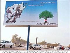 pakhtunistan billboard (tango 48) Tags: billboard pakhtunistan pakhtunistanbillboardbannu newspaperpakistanislamabad