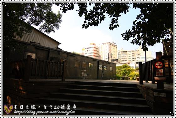 20081219_176