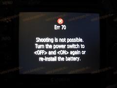 Canon 5D MarkII error 70