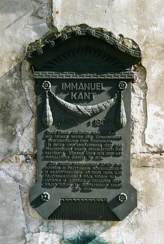 Иммануил Кант / Immanuel Kant memorial tablet, Pregel Bridge, Kaliningrad ©  sludgegulper