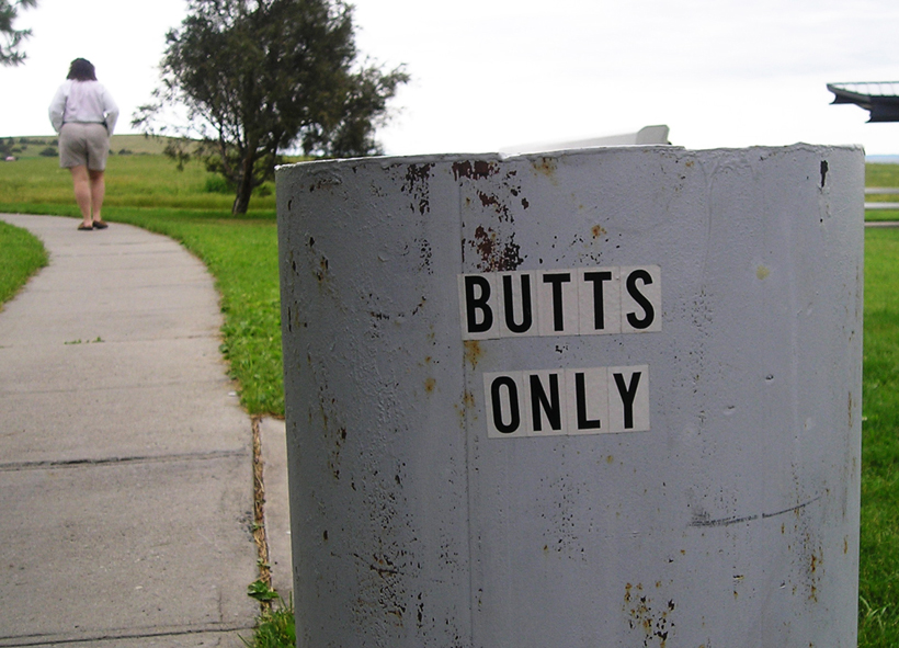 buttsonly