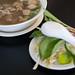 Saigon Venture Restaurant: #1 - pho dac biet