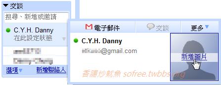 gmail 頭像-1
