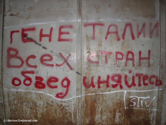 yerevan_252