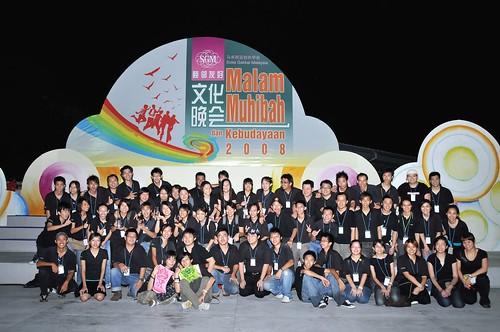 SGM 6.15 Malam Muhibah & Kebudayaan Soka Gakkai Malaysia 2008