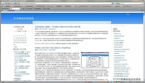 ff3mac-1.jpg