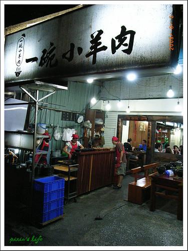 台北知性之旅(G)093