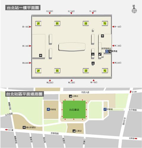 台北站平面圖