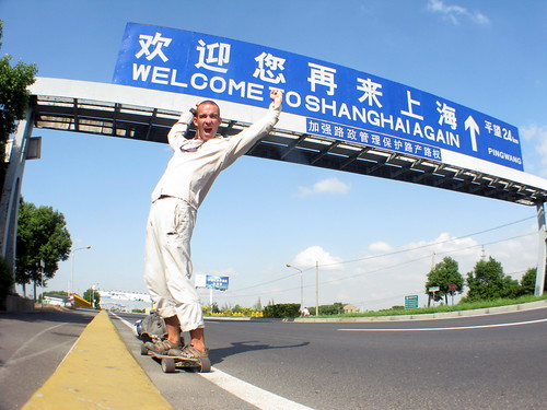 Arriving at the Shanghai District border at last, China