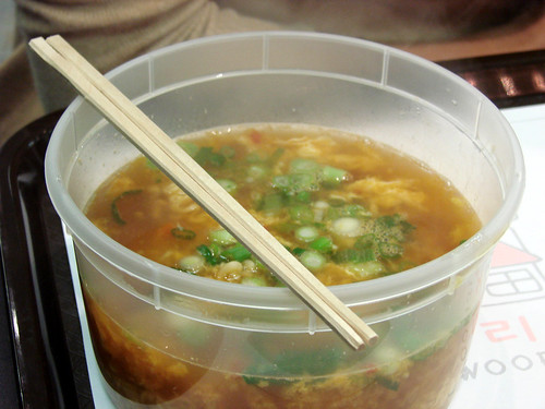 Steaming Ramen from Woorijip