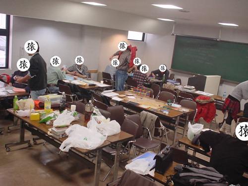 千葉会 - 2008-12-21