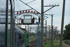 Belarus Border (xjetflyer2001) Tags: men tower lines train army uniform crossing power russia military union watch border poland polish soviet brest electricity belarus russian belarusian terespol