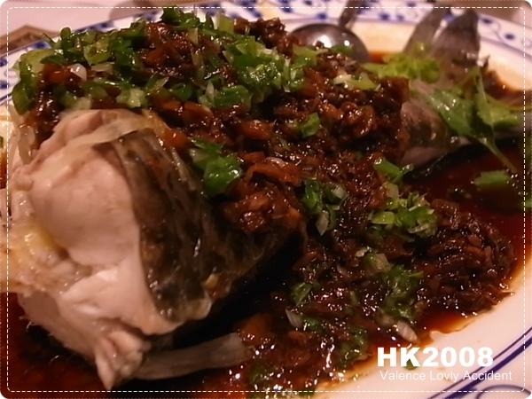廣東茶居_梅菜蒸鯇魚尾