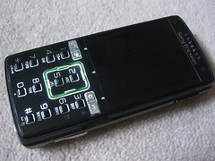 Lit-up keypad - Blue Ring Of Death - Sony Ericsson K850i