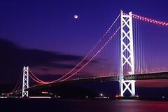 The Pearl Bridge (Akashi Strait Bridge) (Teruhide Tomori) Tags: bridge blue light japan night twilight kobe nightview 5photosaday anawesomeshot colorphotoaward earthasia