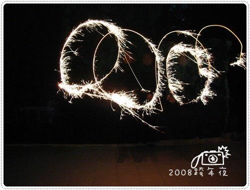 2009跨年 (6)