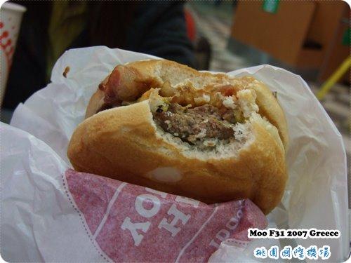 漢堡王-1