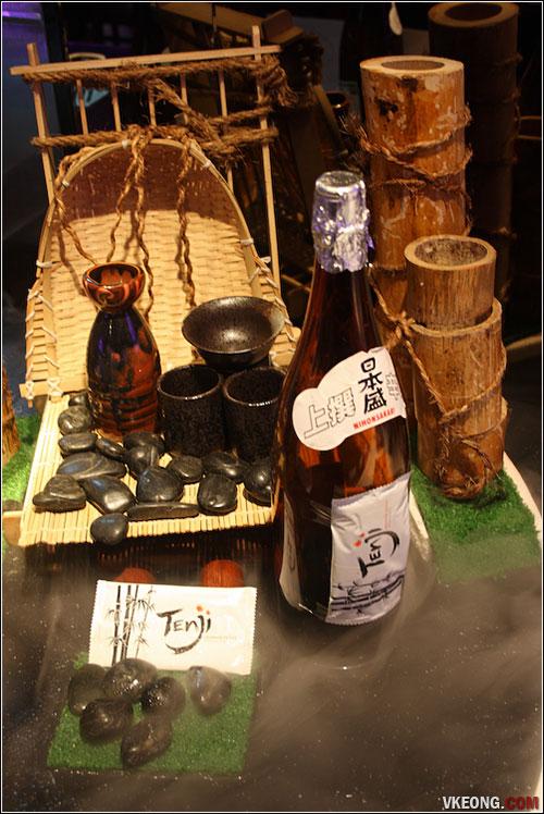 tenji-sake