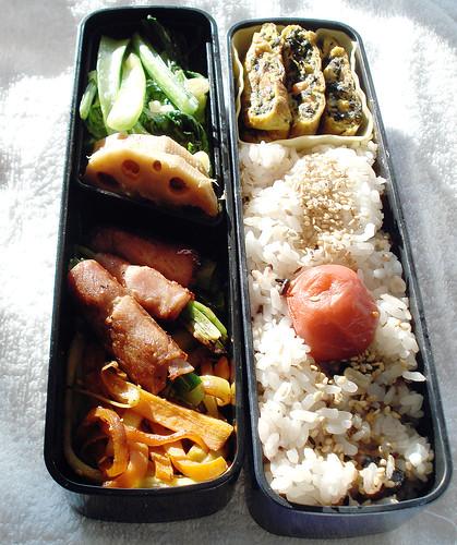 Bento Challenge Week 2, Day 4