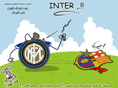 inter (adelToon ( )) Tags: barcelona milan football team barca kuwait champions 2010 inter leauge  alqallaf