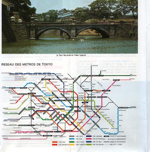 Metro Tokyo 197??