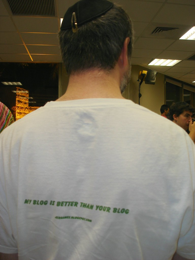 Yehuda's t-shirt (rear)