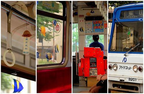 tram at Okayama
