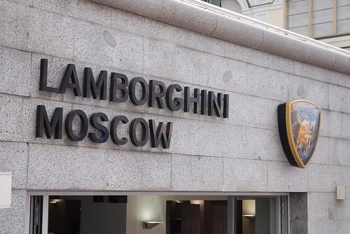 lamborghini_moscow
