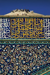 Iran Esfahan _DSC21237 (youngrobv) Tags: nikon asia iran middleeast persia mosque tc d200 sahib friday esfahan teleconverter masjid 0804 isfahan dx jame iwan 2x     safavid saheb tc20eii masjed 70200mmf28gvr  hamzehkarbasi  youngrobv   dsc21237