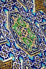 Iran Esfahan _DSC21217 (youngrobv) Tags: nikon asia iran middleeast persia mosque d200 sahib friday esfahan masjid notc 0804 isfahan dx jame iwan     safavid saheb masjed 70200mmf28gvr  hamzehkarbasi  youngrobv   dsc21217