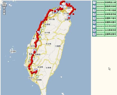 你拍攝的 Heyping即時環島路線圖20080912-route。