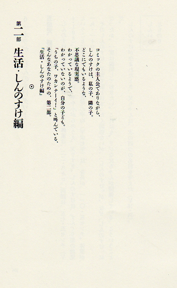 img959