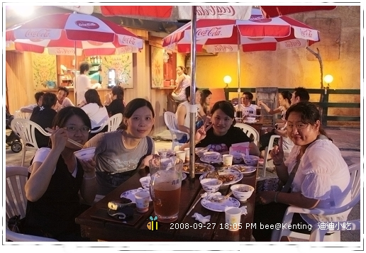 080927瘋狂颱風高鐵租車墾丁行第一天 (103)
