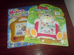 some gifts for my inaanak (krieselle) Tags: gifts cutegifts