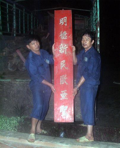 VCVinhXuong2