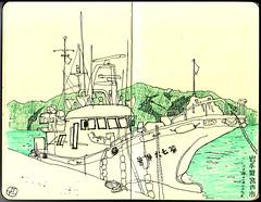 ship_miyako