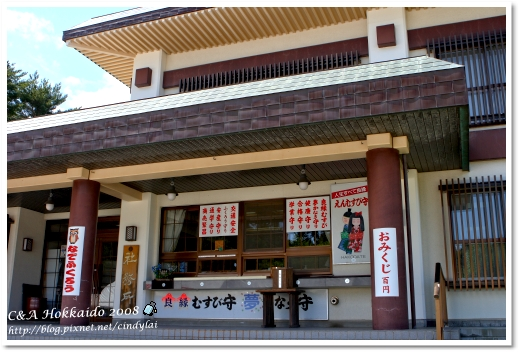 Hokkaido_2288