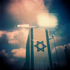 Israeli Building (elbud) Tags: film holga xpro cross kodak processed israeli buliding cfn 160t 2on2photooftheweek 2on2photooftheweekjanuary2009
