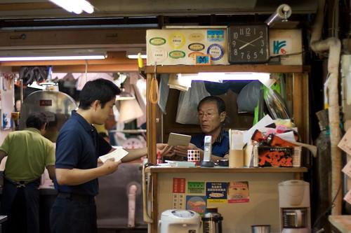 Tsukiji Market in Tokyo