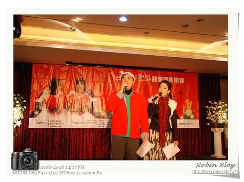 你拍攝的 20081228扶輪社_台灣新子愛在甜甜圈022.jpg。
